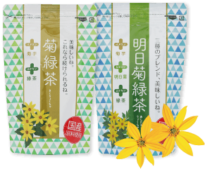 菊緑茶・明日菊緑茶